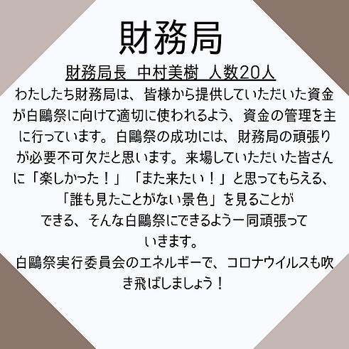 挨拶分 (10).png