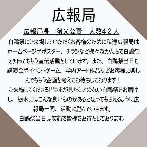 挨拶分 (1).png