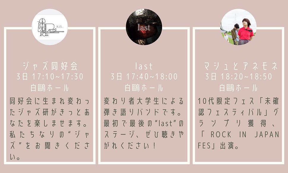 出演者 (2).png