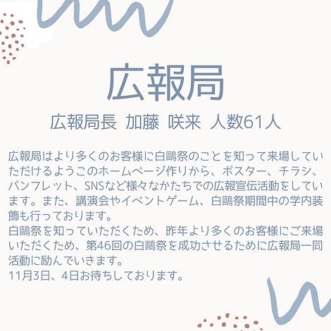 テキストプレースホルダのコピーのコピー (1).png