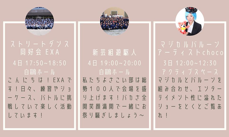 出演者 (5).png