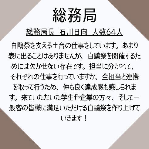 挨拶分 (9).png