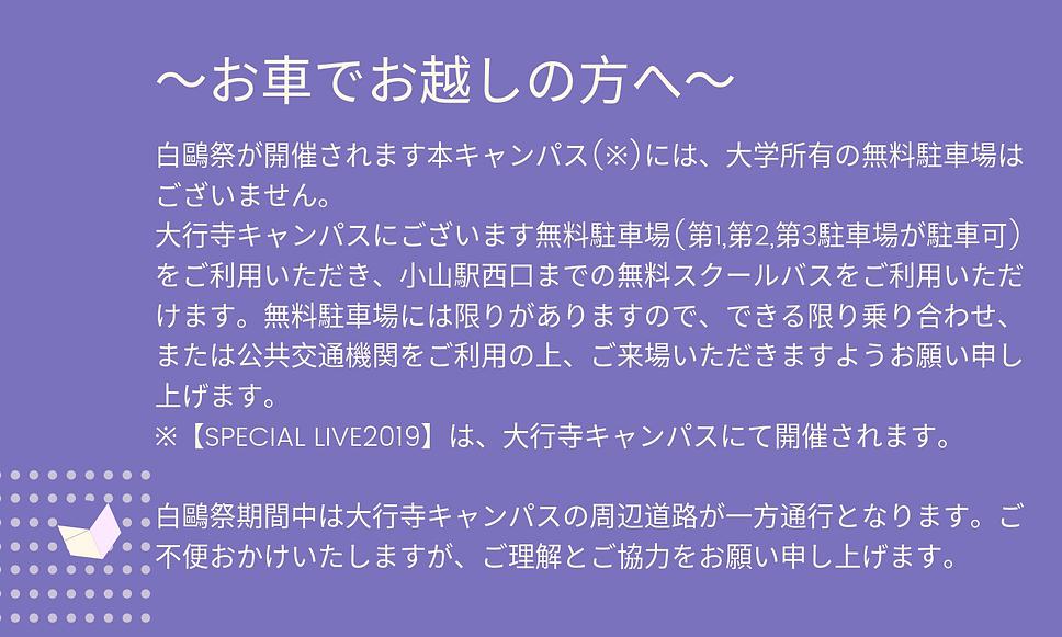 _皆様へ (2).png
