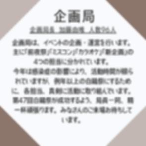 挨拶分 (13).png