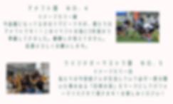 第46回 白鷗祭 (9).png