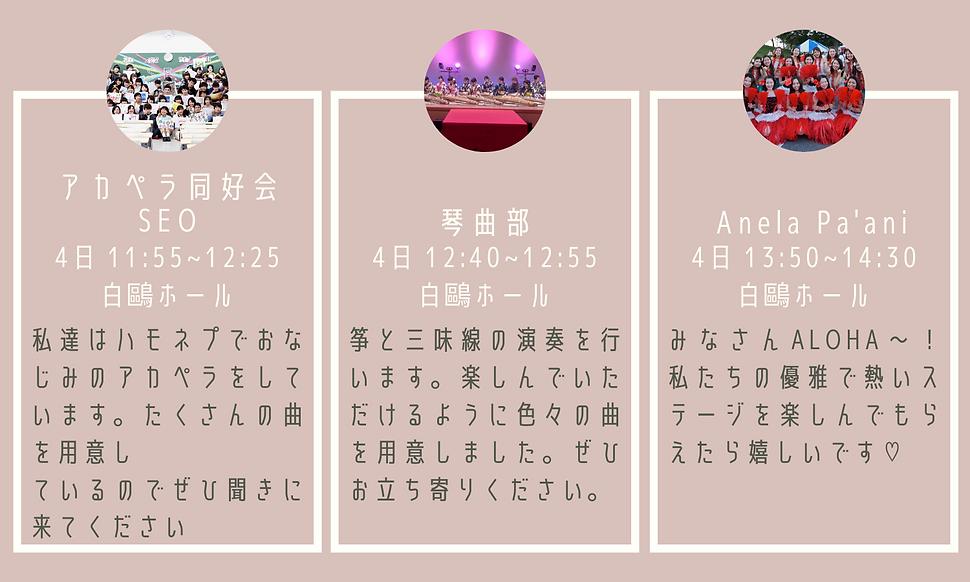出演者 (4).png