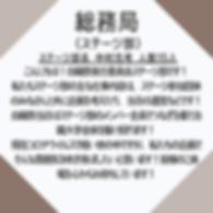 挨拶分 (11).png