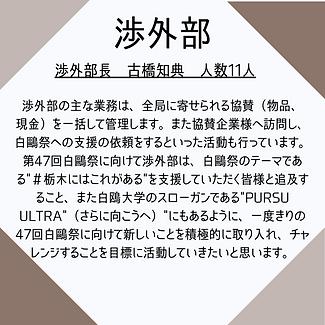 挨拶分 (22).png