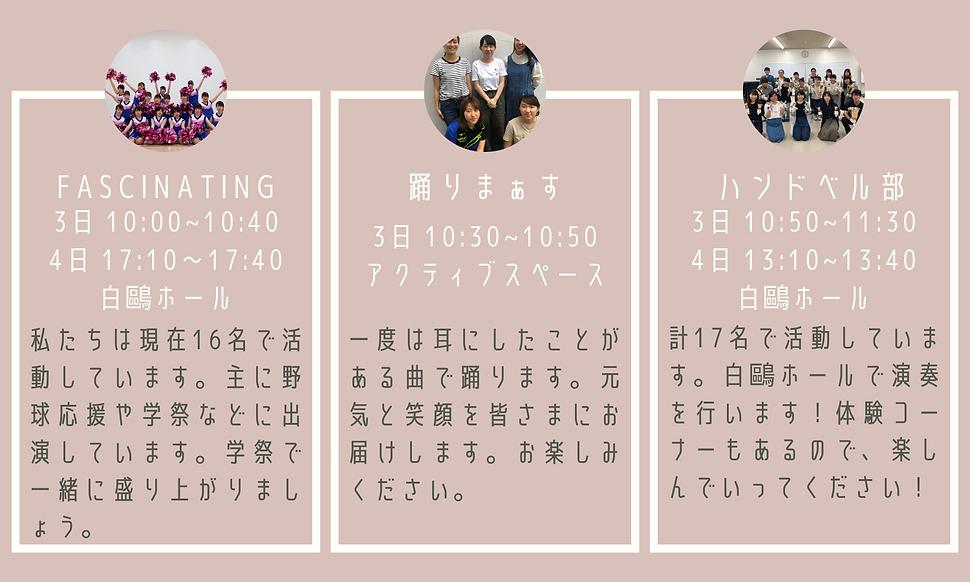 出演者 (9).png
