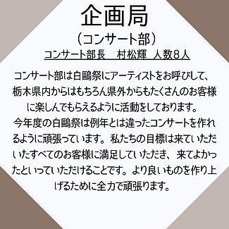 挨拶分 (3).png