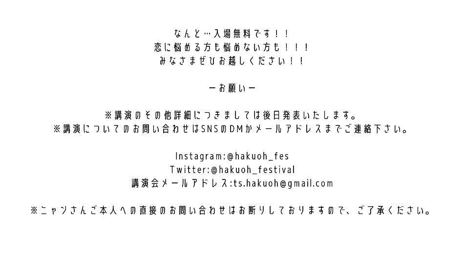 イベント (5).png