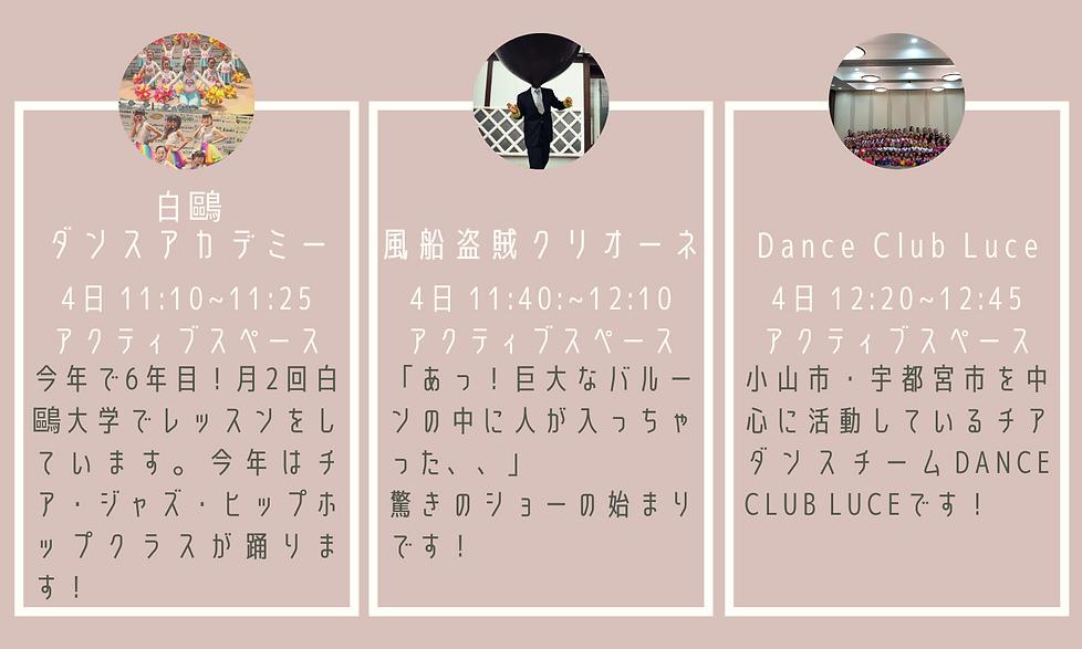 出演者 (6).png