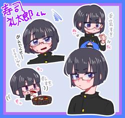 TRPG 寿司 礼太郎