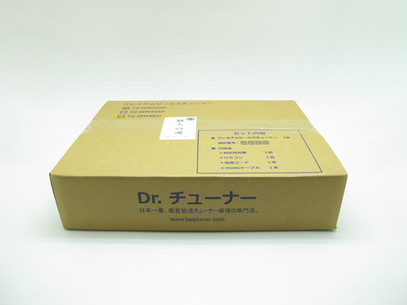 TZ-WR320P商品の紙箱と中身