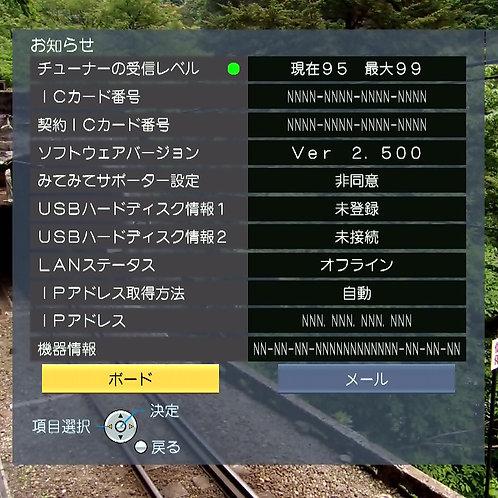 TZ-HR400P DIYキット(カード付き) (No.2)