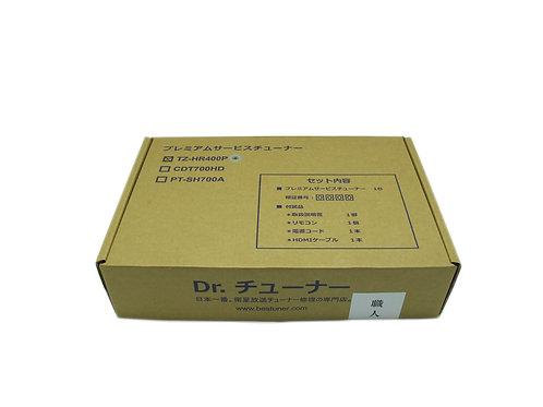 Panasonic TZ-HR400P (Gold No.4)