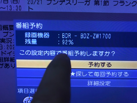 TZ-HR400P中古品は直接録画できますが、予約録画はできません。