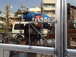 fridge setagaya centaral