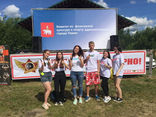 В Перми состоялись соревнования по пляжным видам спорта