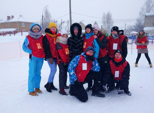 Perm Ski