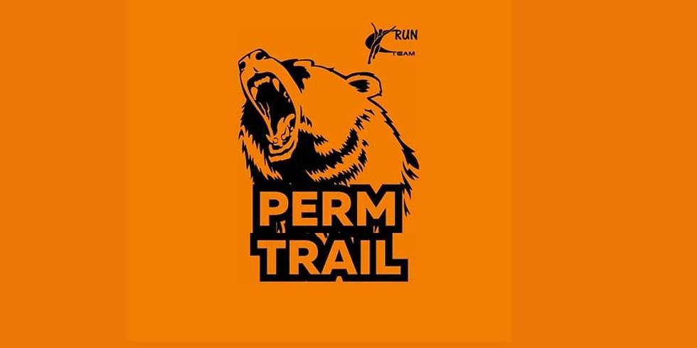 Perm Trail