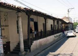 f0850e2e74d00c991fc1cc78eb6ebb84--bolivia-santa-cruz