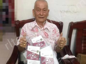 80岁老翁血糖和血压亮红灯