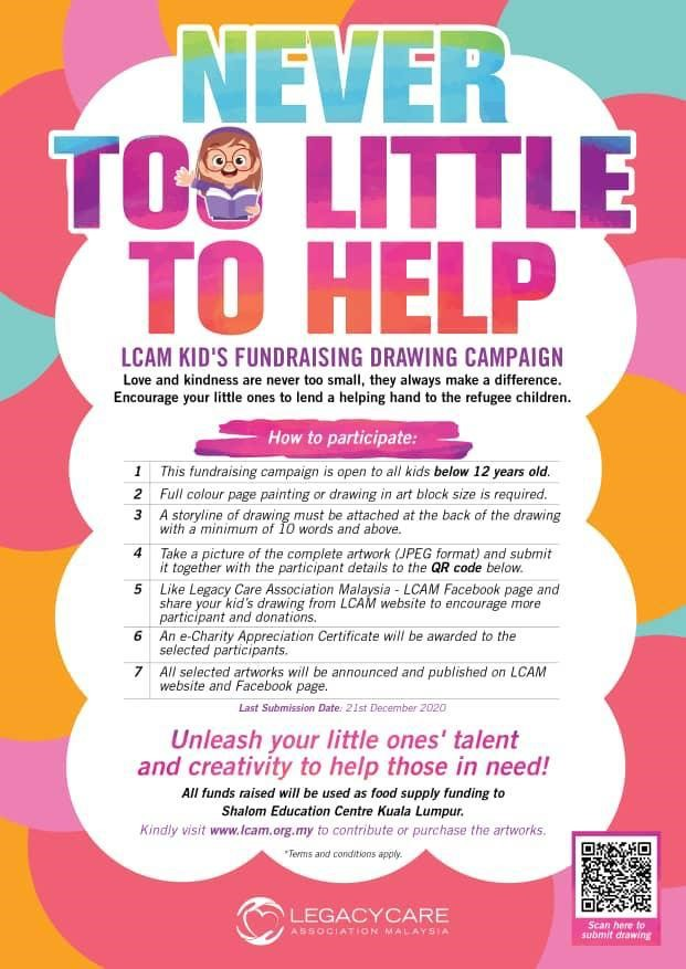 Kid's Fundraising Drawing Campaign