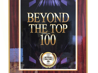 Furniture South Included for the Second Time in Beyond the Top 100 by Furniture Today