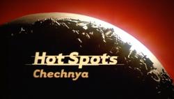 TV titles logo