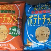 士幌ポテトチップス