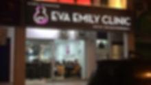 eva-clinic-malam.jpg