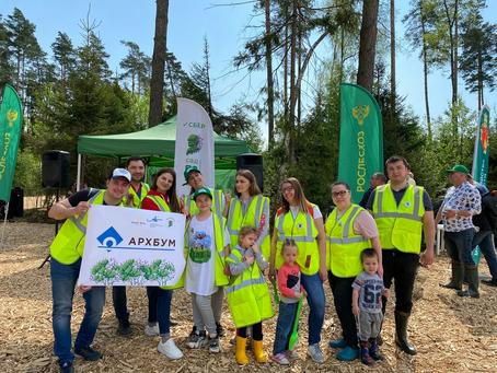 Истринский филиал АО «Архбум» присоединился к международной акции «Сад памяти»