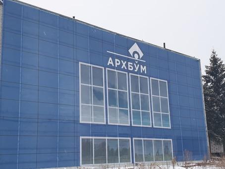 АО «Архбум» приступило к финальной стадии монтажа гофроагрегата BHS на Ульяновской площадке
