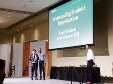 النادي يختتم عامه بإكتساح جوائز أفضل نادي في الجامعة!