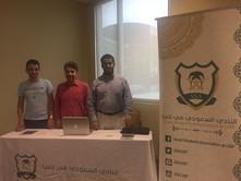 النادي السعودي يستقبل الطلاب الجدد في الاورينتيشن