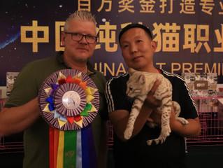Paradise Lady des Griffes de Feu en exposition en Chine !