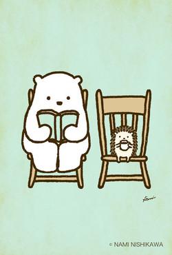 hedgie&bear_book