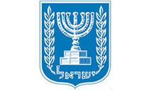 logo-israeltrade.jpg