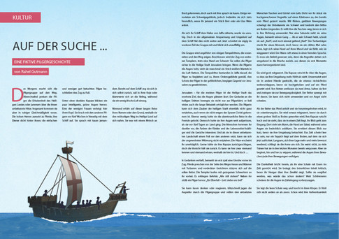 Editorial Illustration: DVHL Magazin