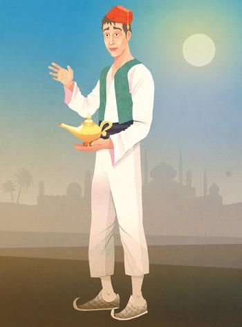 Illustration: Aladin