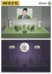 story-board-eventvisualisierung-weru-bue