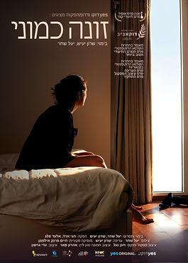 poster-new-2.jpg