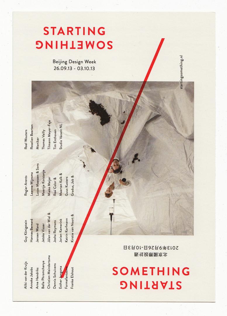 startingsomething-2.jpg