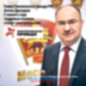 Glava_Pensionnogo_fonda_RF_Anton_Drozdov