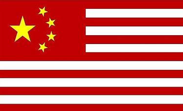 US of China Flag.JPG