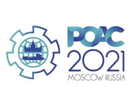 Конференция POAC 2021