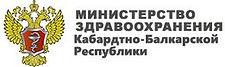 baner_minzdravsoc_kbr.jpg