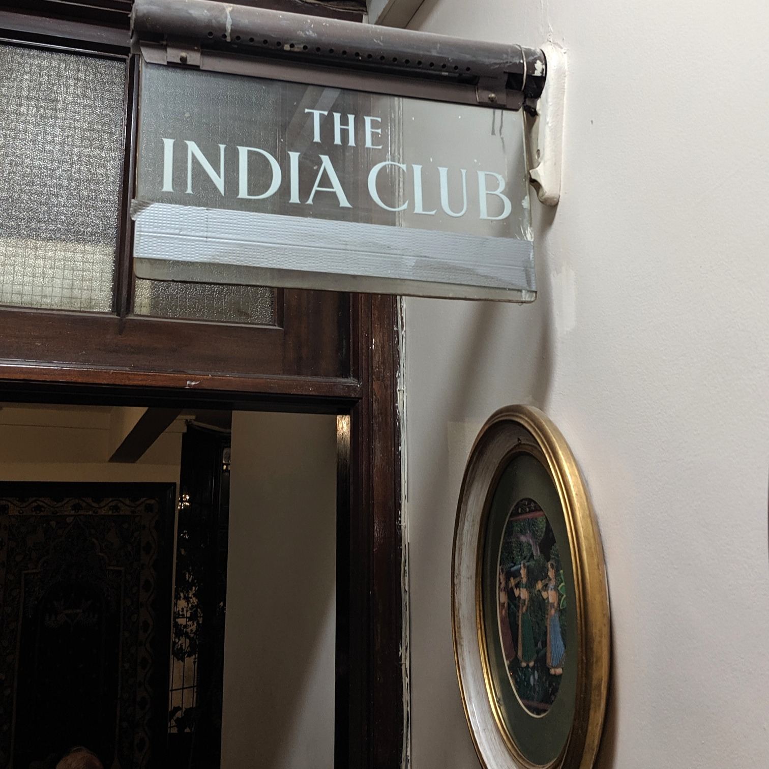 The India Club Lounge