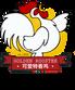 Golden Rooster Logo